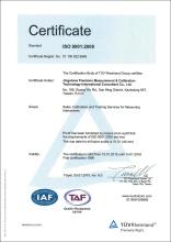 TUV ISO 9001:2008 國際品保驗證證書(英文)