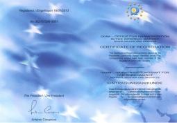 歐盟28國創新專利-萬能量校儀
