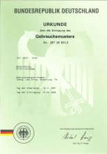 德國創新專利-平台覆檢校正器