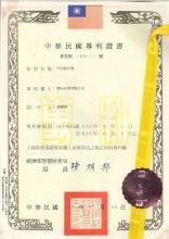 台灣新型專利-平台校正器
