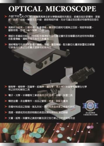 光學模組附件/標準尺/光學尺