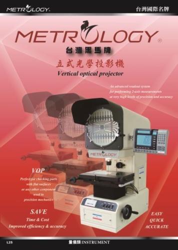 立式光學投影機