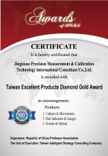 Taiwan Excellent Products Diamond Gold Award