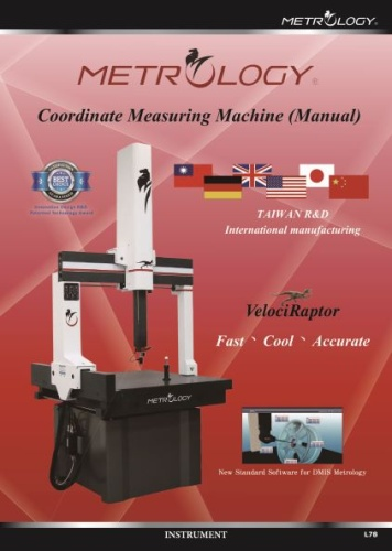 Coordinate Measuring Machine (Manual)